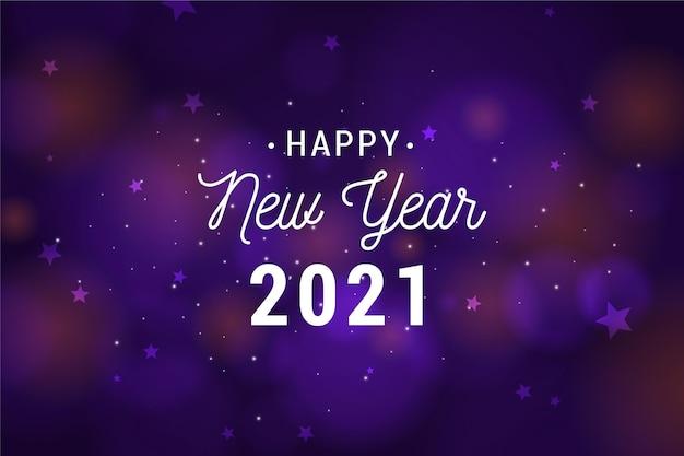 ぼやけた新年2021年の背景