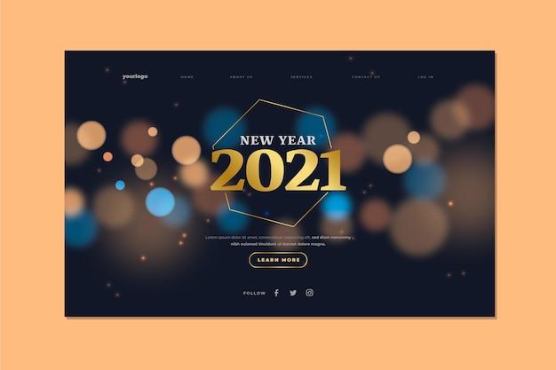 Размытый новогодний шаблон целевой страницы