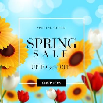 Blurred spring sale illustration