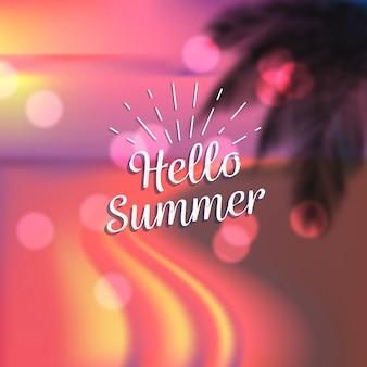 Затуманенное закат лето