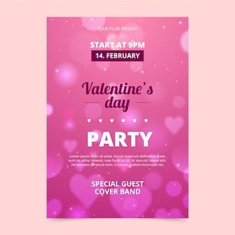 Размытый шаблон плаката вечеринки на день святого валентина