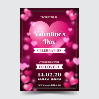 ぼやけたバレンタインデーのパーティーポスターテンプレート