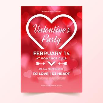 흐리게 발렌타인 파티 포스터
