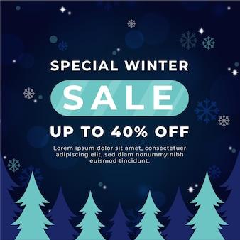 Размытые зимние распродажи