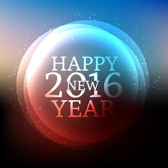 Blurry new year 2016 background