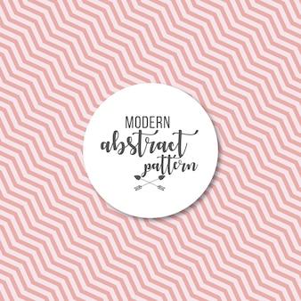Blush pink striped pastel vector seamless pattern background