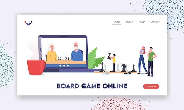 ボードゲームオンラインランディングページテンプレート。チェスをしている家族のキャラクター。インターネット、レクリエーション、コミュニケーションを介した親、祖父母、子供の遠いゲーム。漫画の人々のベクトル図