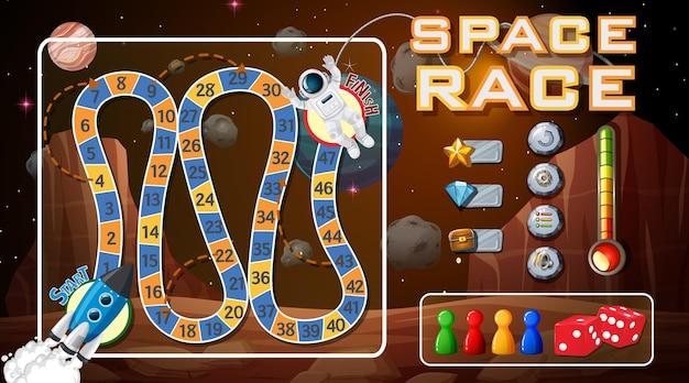 Шаблон настольной игры с космической тематикой