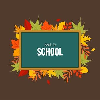 Board school background autumn