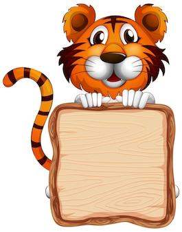 Шаблон доски с милым тигром на белом фоне