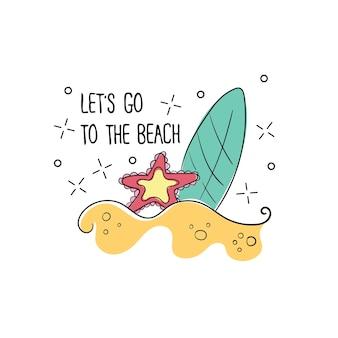 孤立したtシャツの印刷のためのベクトル形式で砂浜でサーフィンするボード