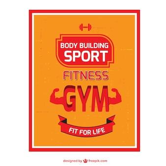 보디 빌딩 스포츠 포스터