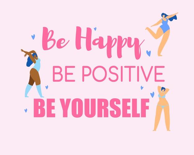 Body positive girl power concept. active lifestyle