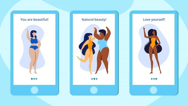 바디 포지티브 모바일 앱 페이지 온보드 화면 세트