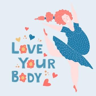 Body positive womens