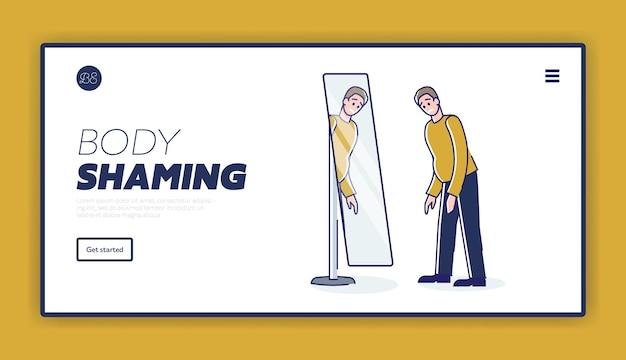 Целевая страница body shaming с расстроенным толстым мужчиной с большим животом, смотрящим в зеркало