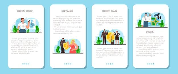 Bodyguardモバイルアプリケーションバナーセット。顧客またはオブジェクトの監視と保護。制服を着た警備員。監視カメラを監視する警備部門。ベクトルフラットイラスト