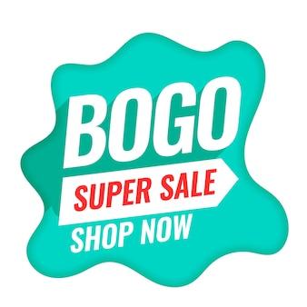 Bogo buy one get one super sale banner