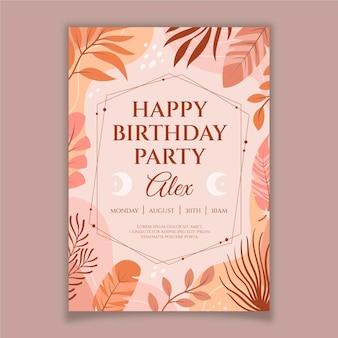 自由奔放に生きる誕生日の招待状のテンプレート