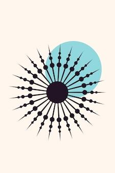 自由奔放に生きる太陽太陽光線民俗抽象的なグラフィック保育園のポスター。