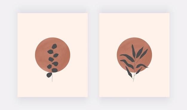 Boho 벽 예술은 갈색 수채화 둥근 모양과 잎으로 인쇄됩니다.