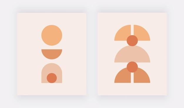 Настенные принты в стиле бохо с геометрическими фигурами