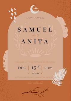 自由奔放に生きる結婚式の招待状のテンプレート