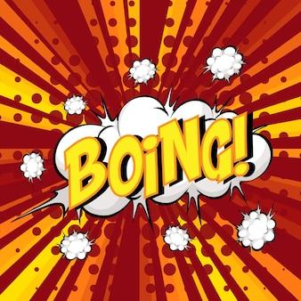 Bolla di discorso comico di formulazione di boing su burst Vettore gratuito