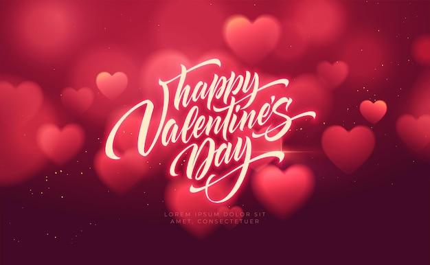 ボケ味のぼやけたハートの形シャイニーバレンタインデーおめでとうございます。