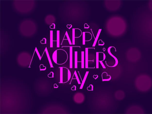 Сияющий текст счастливый день матери на фиолетовой предпосылке bokeh.