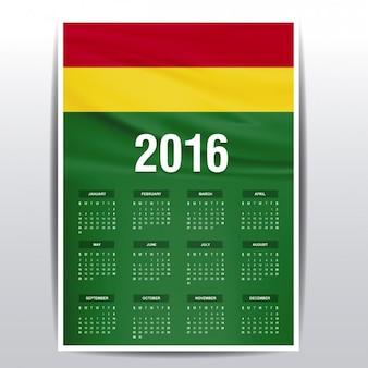 Bolivia calendar of 2016