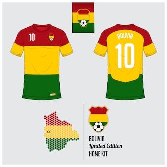 ボリビアサッカージャージーまたはフットボールキットのテンプレート