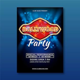 Шаблон плаката болливудской вечеринки