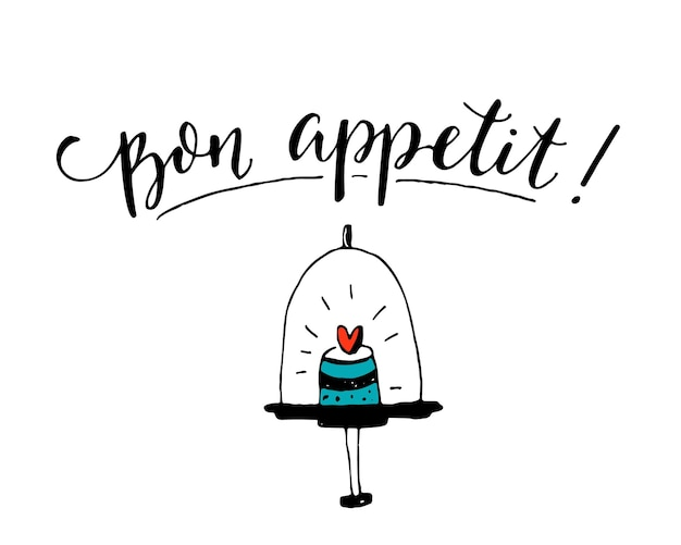 Bon appetit 흰색 바탕에 현대적인 서예가 있는 french cafe 포스터 디자인에서 식사를 즐기십시오.