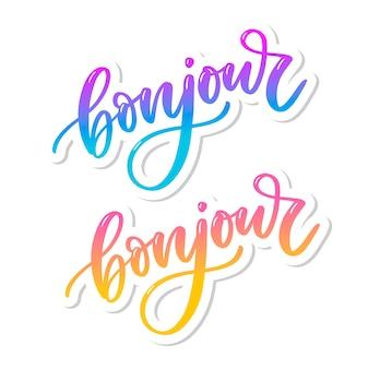 Bonjourの碑文。フランス語で良い一日。挨拶書道。手描きデザイン。