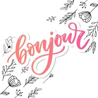 Bonjourの碑文。フランス語で良い一日。書道とグリーティングカード。