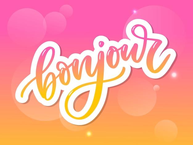 Бонжур надпись. добрый день по французски. приветствие рисованной дизайн.