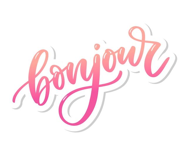 Bonjourの碑文。フランス語で良い一日。レタリング書道