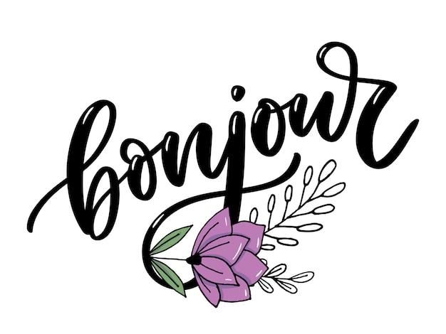 Бонжур надпись. добрый день по французски.
