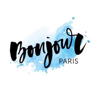 青い水彩画の汚れにbonjourの書道