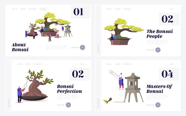 Набор шаблонов целевой страницы выращивания бонсай. Premium векторы