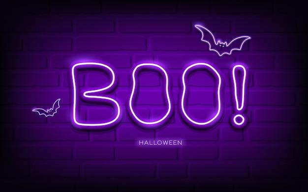 Бу сообщение и летучая мышь неоновый светло-фиолетовый дизайн концепции счастливого хэллоуина на стене блока
