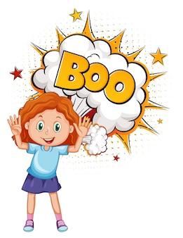고립 된 소녀 만화 캐릭터와 폭탄 폭발에 boo 단어