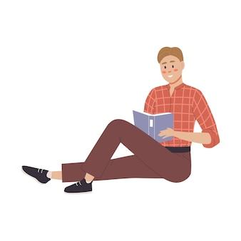 本と少年、勉強