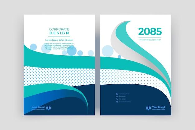 Шаблон обложки для брошюры, журнала, журнала, корпоративной презентации, флаера