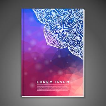 만다라 디자인 책 표지 템플릿