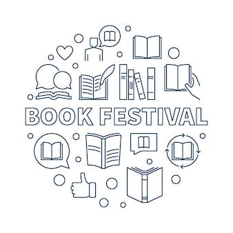 Книжный фестиваль концепция круглый значок наброски иллюстрации