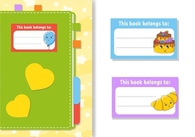 Книжка-этикетка-стикеры для детей прямоугольной формы