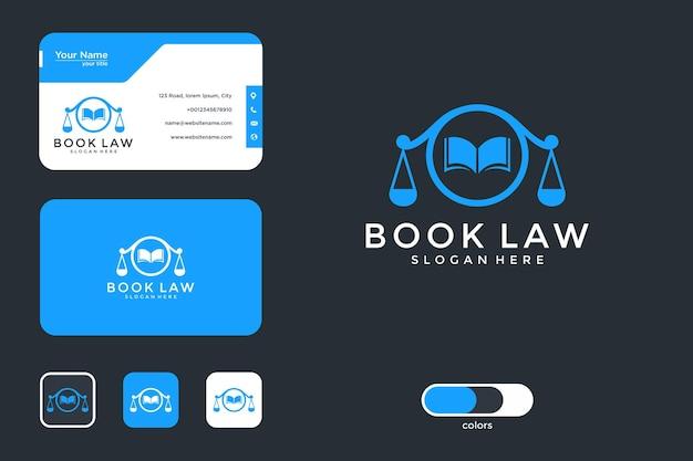 本の法律のロゴデザインと名刺