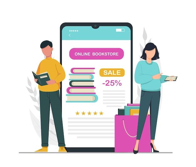 Концепция библиотеки чтения любителей книг